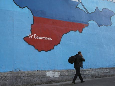 Анексований Крим