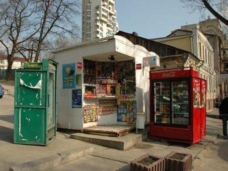 МАФ в Киеве