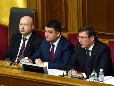 Коаліція на Різдво обговорить проблемні питання, — Луценко