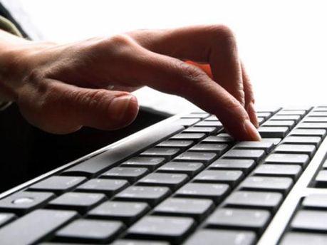 Клавіатура
