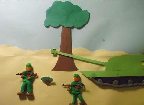 Кадр из анимации