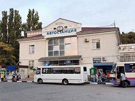 Автовокзал, Севастополь
