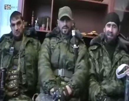 Кавказские боевики