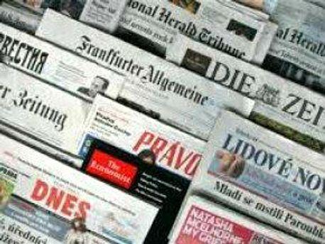 Зарубежные СМИ