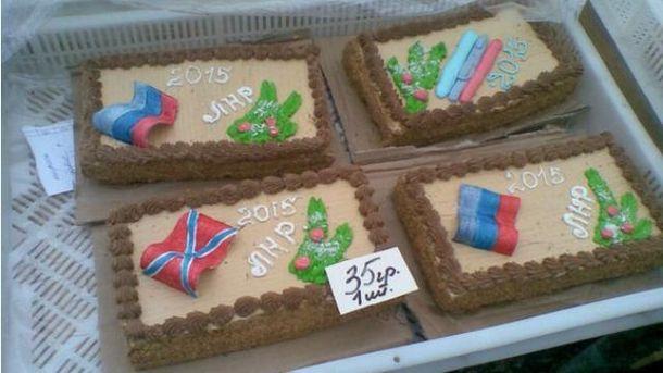 Торти з символікою терористичної