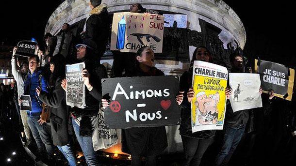 Акція пам'яті у Парижі