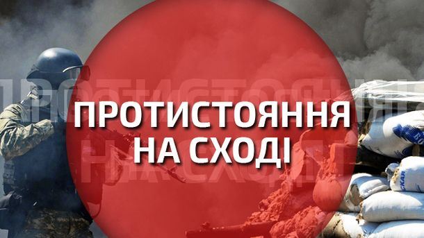 "Терористи посилюють обстріли Луганщини: луплять ""Градами"" по житлових будинках"