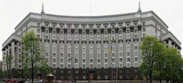 Будівля Кабміну