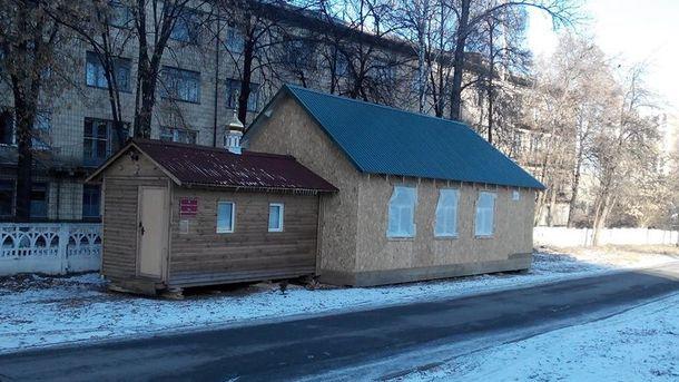 Незаконна будівля
