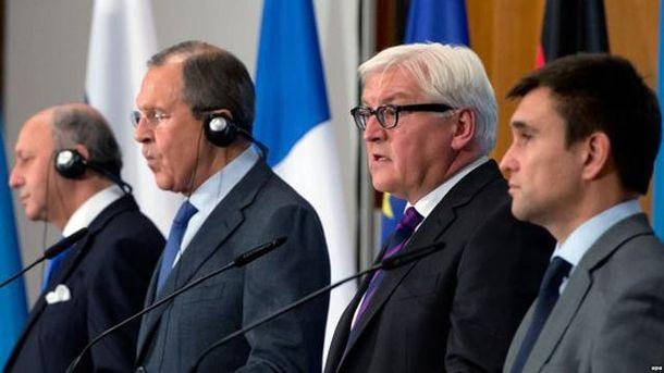 Міністри закордонних справ
