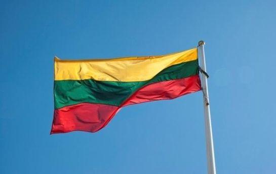 Прапор Литви