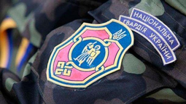 Бойцы Нацгвардии попали в засаду: двое героев погибли