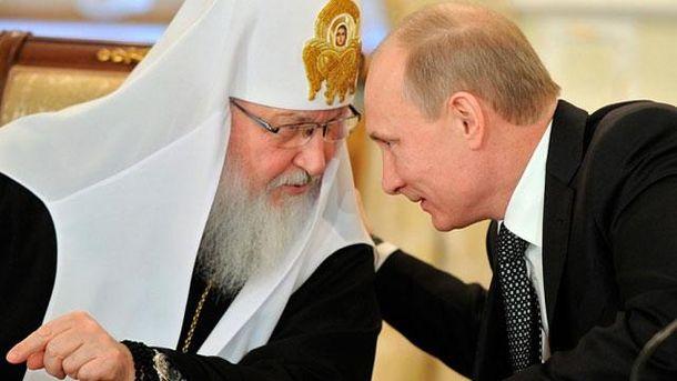 Патріарх Кирил та Володимир Путін