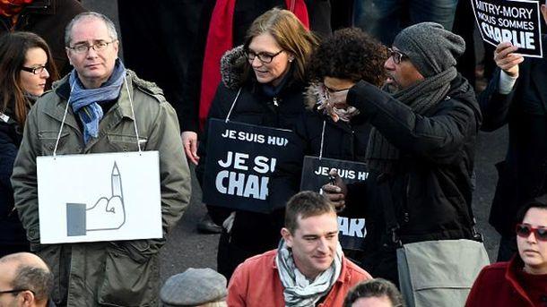 Марш єдності в Парижі