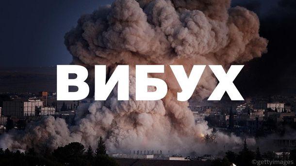 В результате взрыва в баре в Одесской области пострадали восемь человек, — МВД