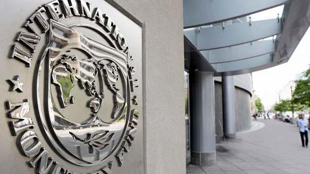 Офис МВФ