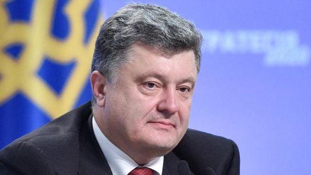 ПетроПорошенко
