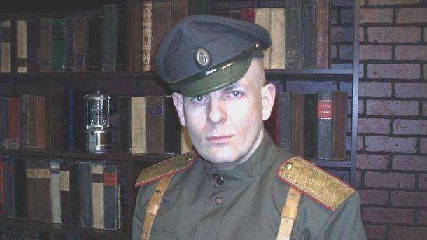 Олесь Бузина