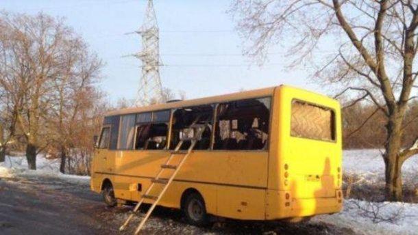 Розстріляний автобус