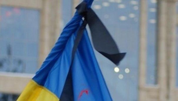 Траур в Донецкой области