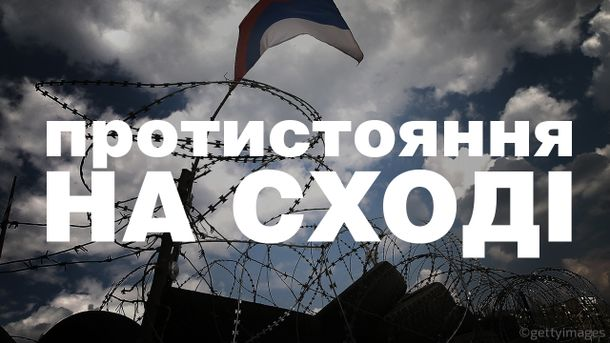 Ідуть бої на Луганщині
