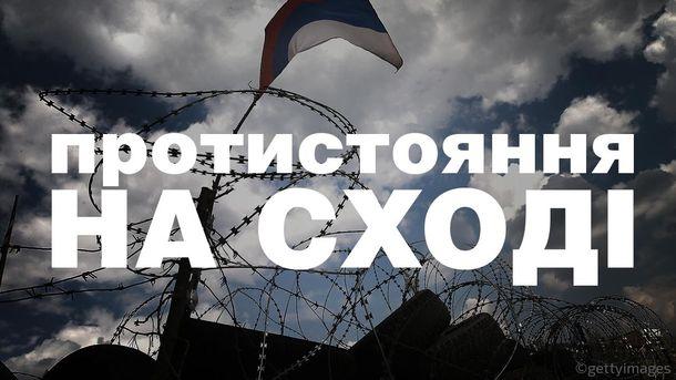 Идут бои в Луганской области
