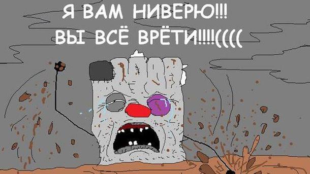 Мем на