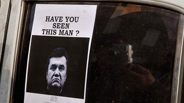 Янукович у розшуку
