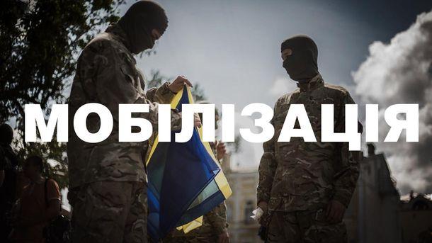 За уклонение от мобилизации жителя Львовской области осудили на 2 года