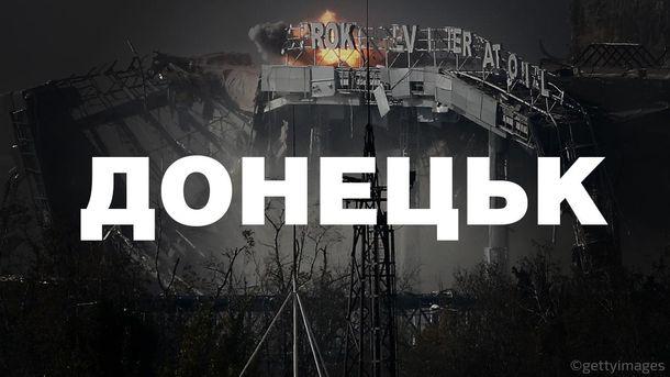 """До донецького аеропорту бойовики перекинули підрозділ """"Абхаза"""", — штаб АТО"""