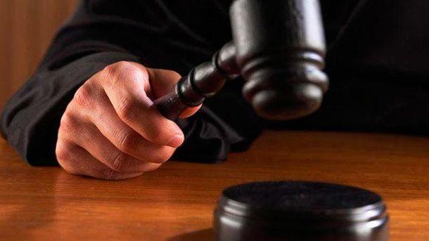 Суддя