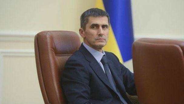 Виталий Ярема