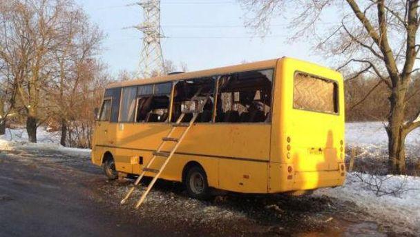Автобус, обстріляний під Волновахою