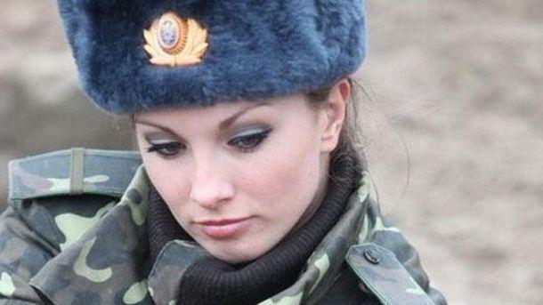 Украинская военная