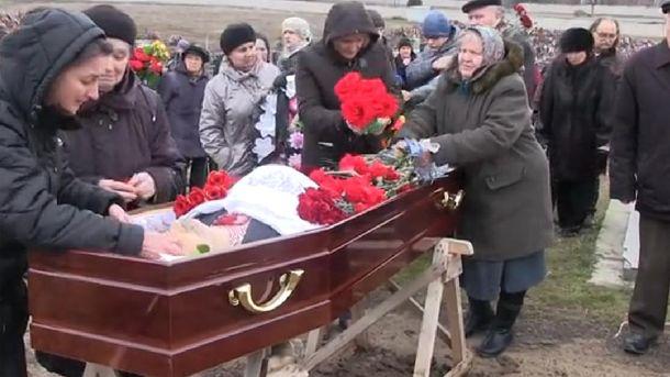 Прощание с Кононенко