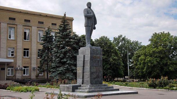 Памятник Ленину в Геническе