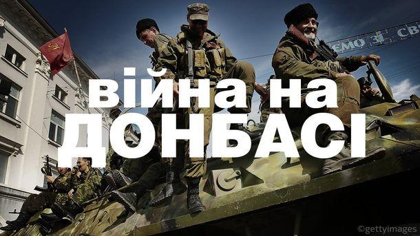 Боевики обстреляли Тоненькое