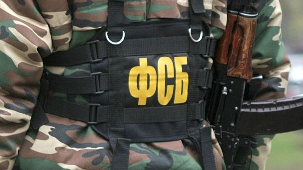 Боєць ФСБ