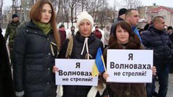 Марш мира в Волновахе