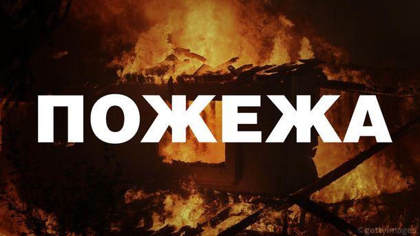 Очередной пожар в Киеве, двое мужчин погибли
