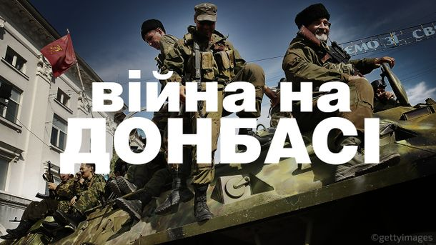 У Донецьку внаслідок обстрілів загинуло 5 мирних жителів