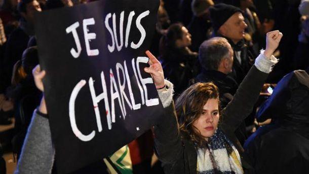 Акция в память о Charlie Hebdo