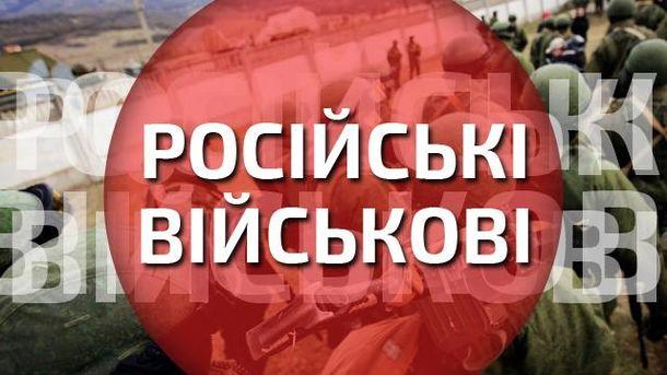 """Российские войска могут пойти на Украину, — """"советник"""" Кремля"""