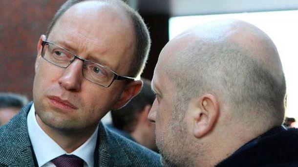 Аосеній Яценюк та Олександр Турчинов
