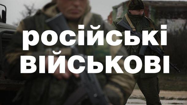 Две группы российских военных пересекли границу Украины, — СНБО