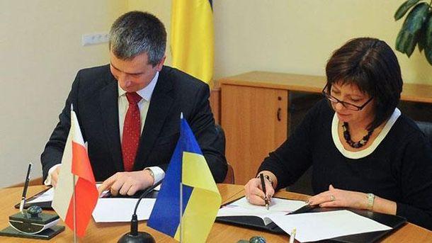 Матеуш Щурек та Наталія Яресько
