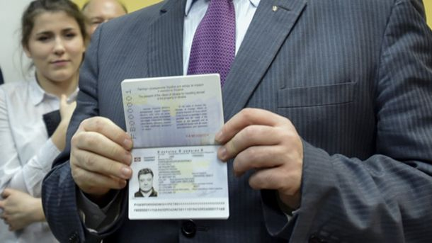Паспорт Петра Порошенко