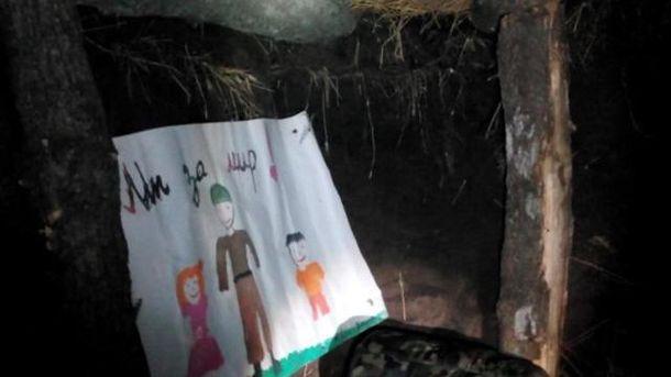 Тимчасове житло українських військових
