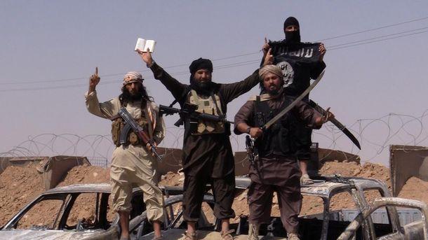 Террористы из