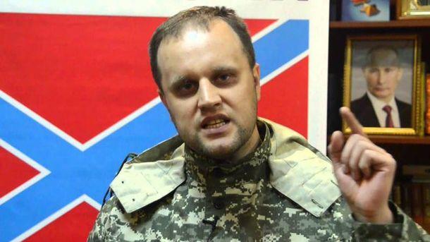 Павло Губарєв